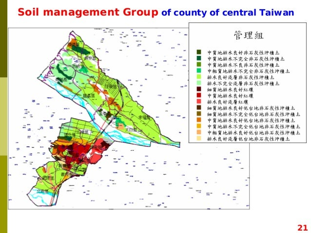 Soil information system of taiwan soils and its for Soil information in english