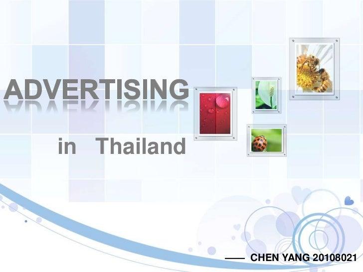 in Thailand              —— CHEN YANG 20108021