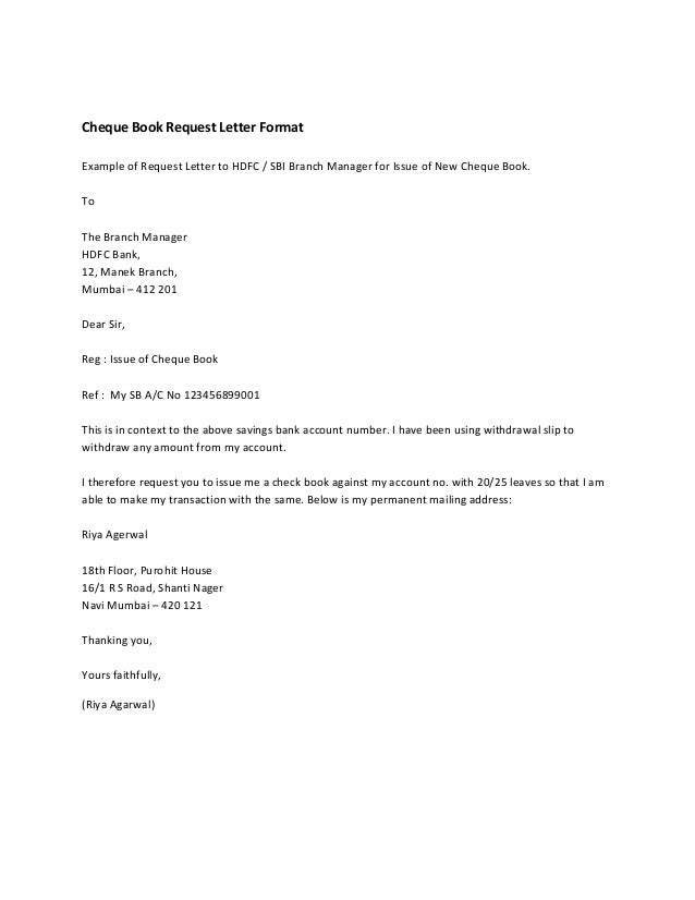 Cheque Book Request Letter Format Example Of Request Letter To HDFC / SBI  Branch Manager For