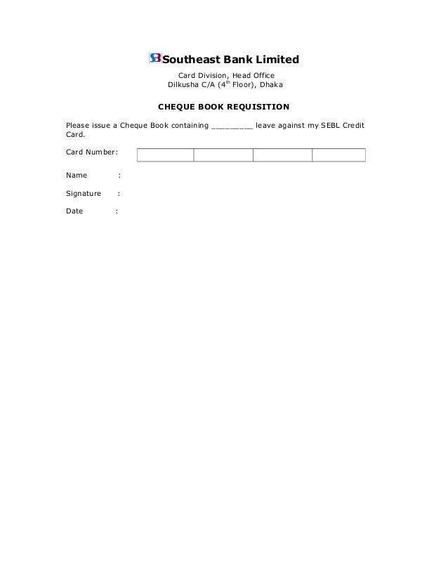 Cheque requisition form