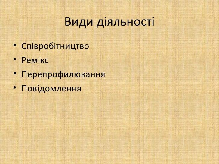 Организация МОДК
