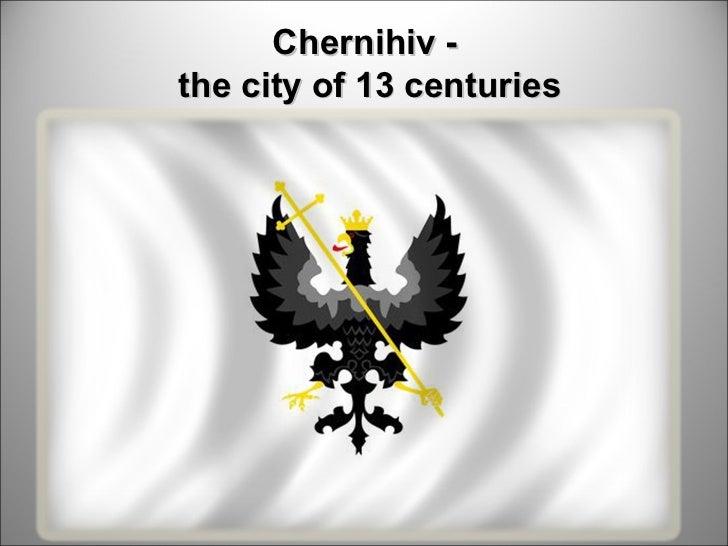 Chernihiv -  the city of 13 centuries