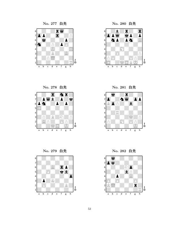 POLGAR 5334 CHESS PROBLEMS PDF