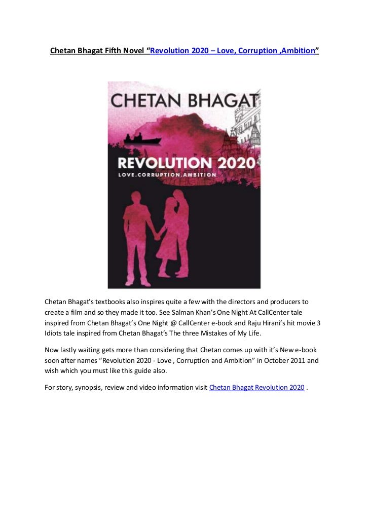 Chetan Bhagat Books Pdf In English Revolution 2020
