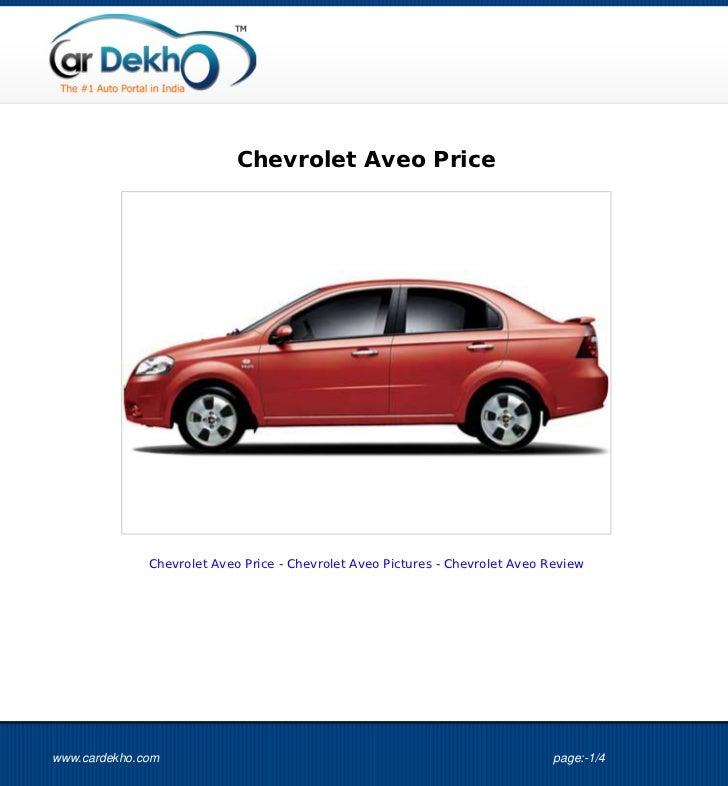 Chevrolet Aveo Price              Chevrolet Aveo Price - Chevrolet Aveo Pictures - Chevrolet Aveo Reviewwww.cardekho.com  ...