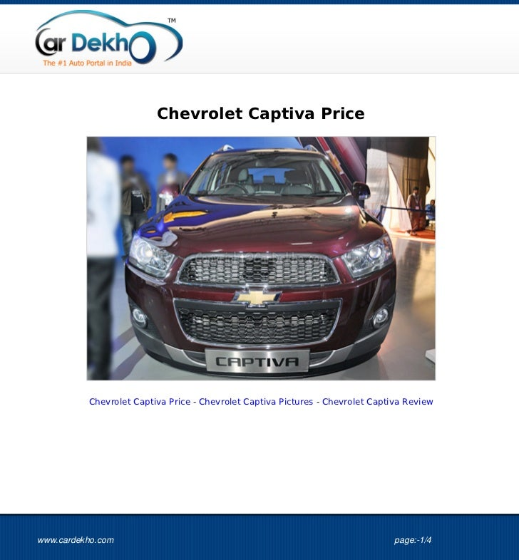Chevrolet Captiva Price 01sep2012