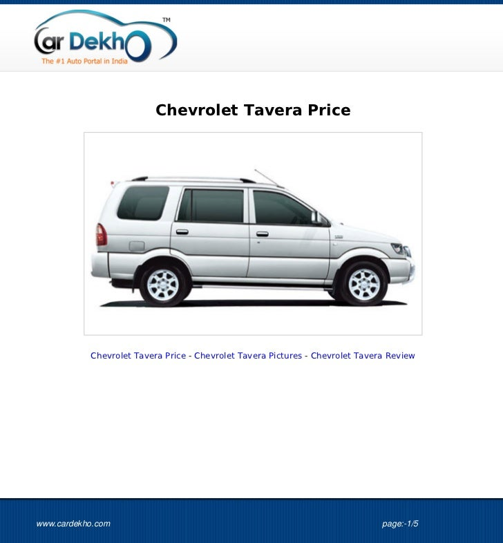 Chevrolet Tavera Price           Chevrolet Tavera Price - Chevrolet Tavera Pictures - Chevrolet Tavera Reviewwww.cardekho....