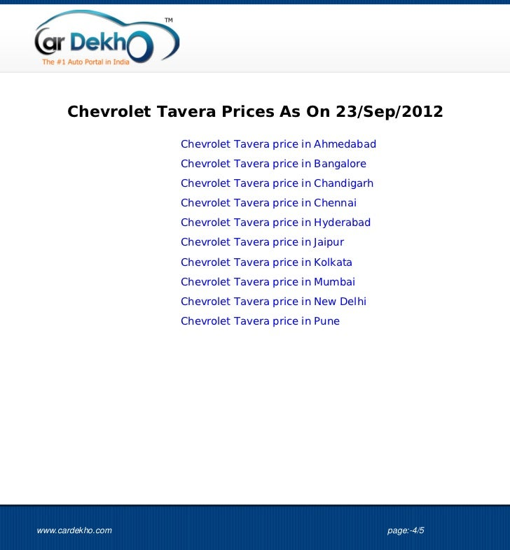 Chevrolet Tavera Price 21sep2012