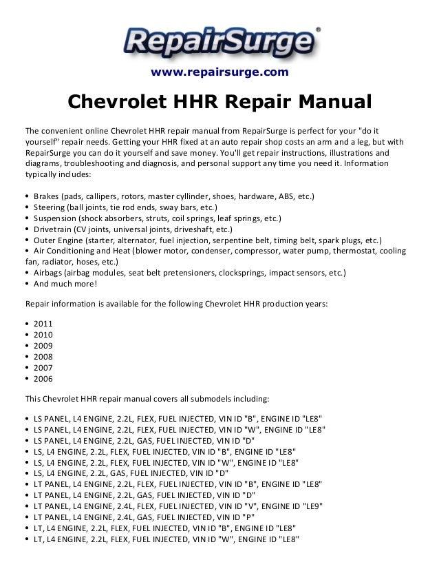 2006 hhr repair diagrams auto electrical wiring diagram u2022 rh 6weeks co uk 2006 HHR Fuse Box Diagram 2006 HHR Ground Locations