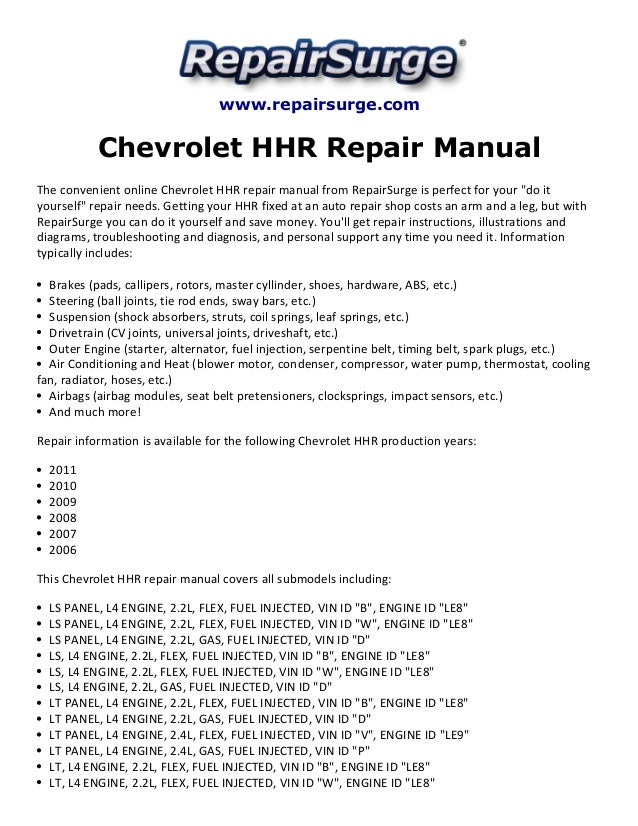chevrolet hhr repair manual 2006 2011 repairsurge com chevrolet hhr repair manual the convenient online chevrolet hhr repair manual lt l4 engine