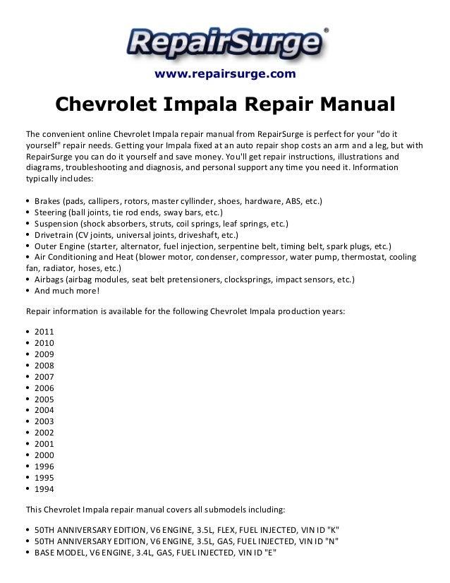 2006 impala repair manual product user guide instruction u2022 rh testdpc co 2011 Chevy Impala 2011 Chevy Impala