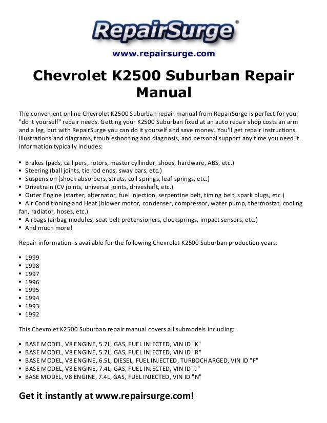 chevrolet k2500 suburban repair manual 1992 1999 rh slideshare net 1990 Chevrolet Suburban 1996 chevrolet suburban owners manual