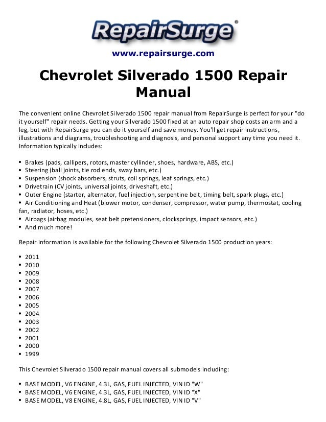 chevrolet silverado 1500 repair manual 1999 2011 repairsurge com chevrolet silverado 1500 repair manual the convenient online chevrolet silverado 1500