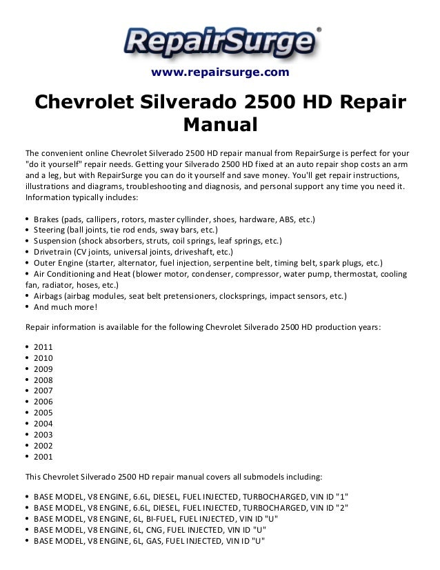 chevrolet silverado 2500 hd repair manual 2001 2011 repairsurge com chevrolet silverado 2500 hd repair manual the convenient online chevrolet silverado