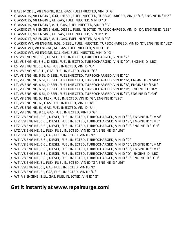 Haynes repair manual for chevy silverado 1500 hybrid lt wt ltz.