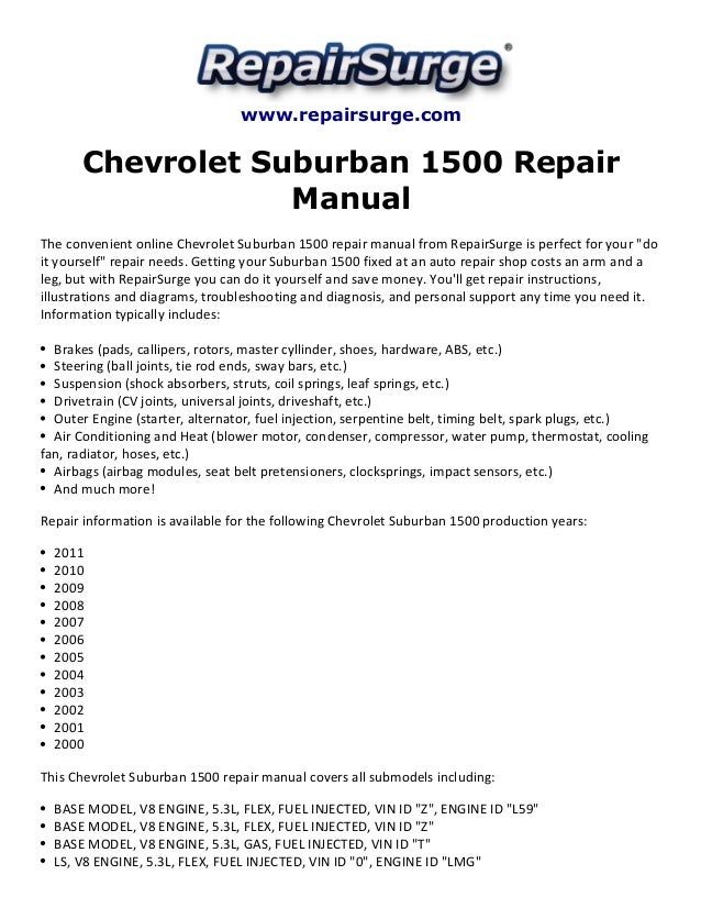 chevrolet suburban 1500 repair manual 2000 2011 rh slideshare net 2006 Chevy Suburban Interior 2014 Chevy Suburban