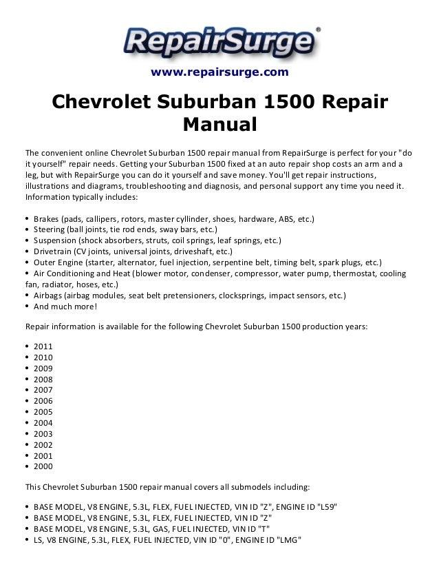 chevrolet suburban 1500 repair manual 2000 2011 rh slideshare net 2005 Chevy Suburban 2005 Chevy Suburban