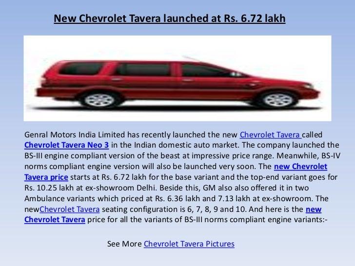 Chevrolet Tavera Neo 3 Chevrolet Tavera Price Review Carkhabri