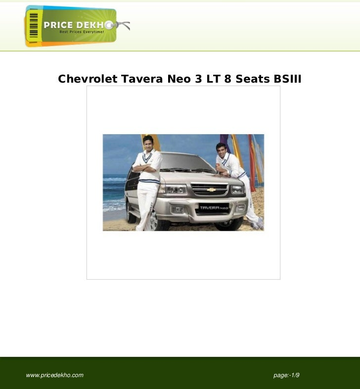 Chevrolettaveraneo3lt8seatsbsiiispecification