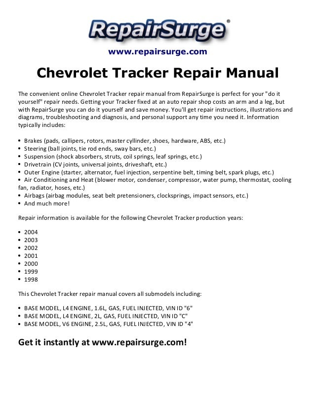 chevrolet tracker repair manual 1998 2004 repairsurge com chevrolet tracker repair manual the convenient online chevrolet tracker repair manual