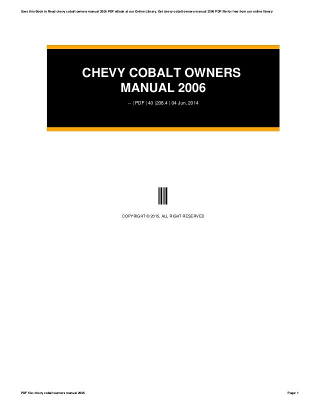 chevy cobalt owners manual 2006 rh slideshare net 2006 chevy cobalt service manual pdf 2006 chevy cobalt service manual