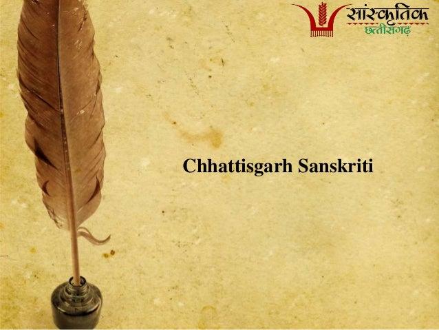 Chhattisgarh Sanskriti