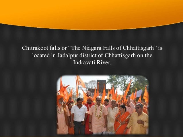 The height of the waterfall of Chitrakoot falls is close to 100 ft. and it is one of the largest waterfalls in India.