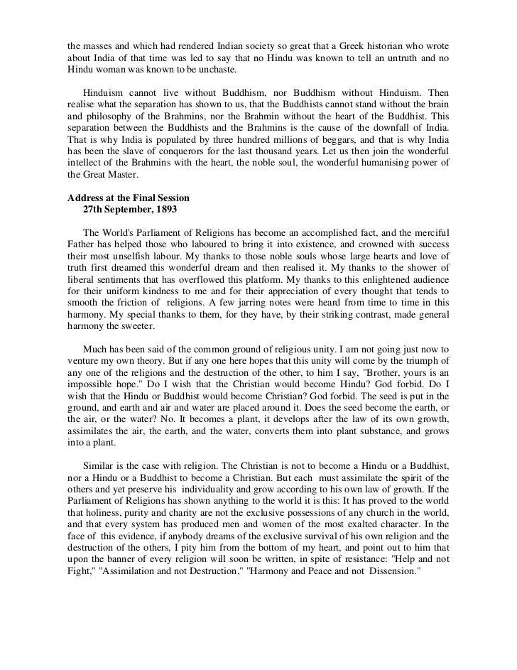 swami vivekananda speech in hindi language