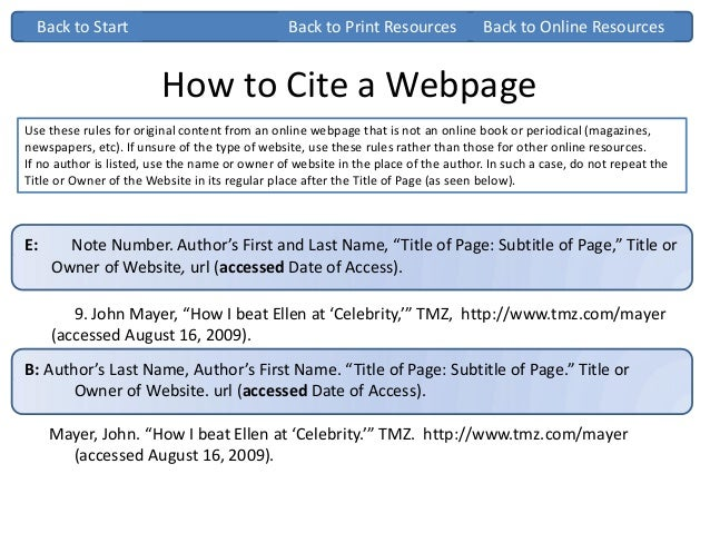 who to cite a website
