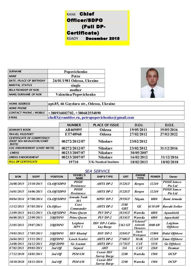 Email address 2012 resume of engineers in ukrain ukr net rambler ru barbara ehrenreich essay breast cancer