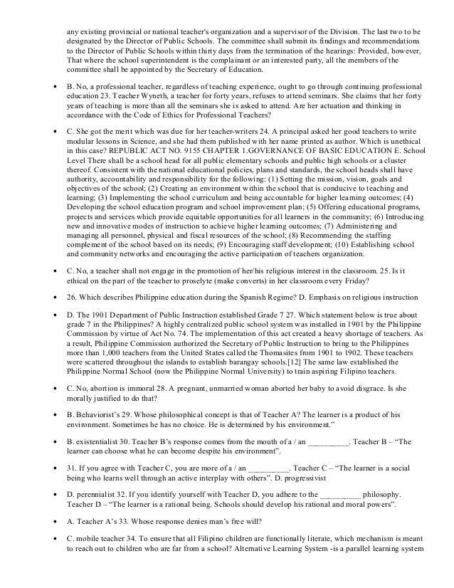 pdaf issue essay tagalog
