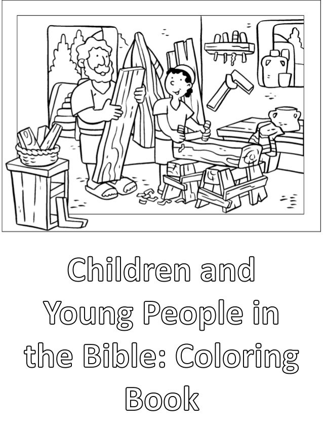 Children and Young People in the Bible: Coloring Book