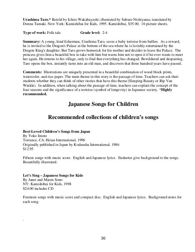 Children\'s Books, Stories and Songs - Children literature