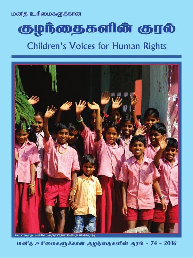 kÅj cÇikfS¡fhd FHªijfË‹ Fuš - 74 - 2016 FHªijfË‹ Fuš Children's Voices for Human Rights Source : https://c1.staticflickr.c...