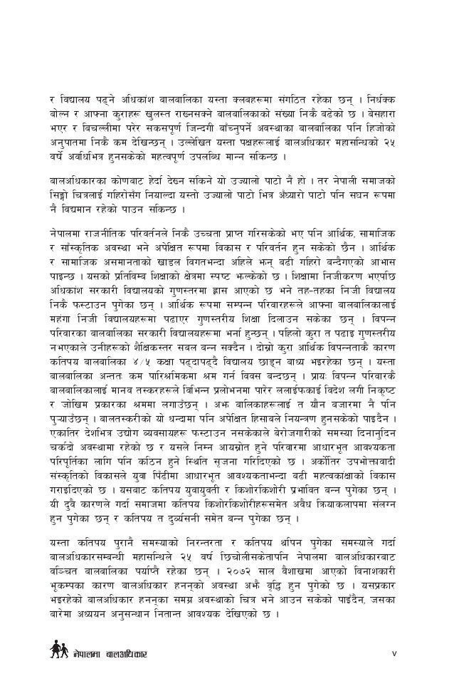Business Essay Writing    Great Gatsby Essay Thesis also Essay Thesis Statement Child Rights In Nepal Health Awareness Essay