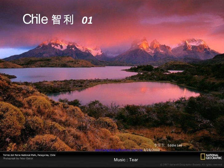 Chile   智利   01 李常生  Eddie Lee  [email_address]  3/28/2010 Music : Tear