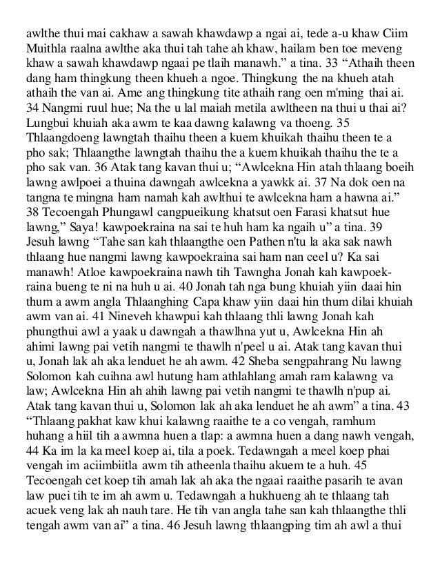 Chin matu bible - new testament