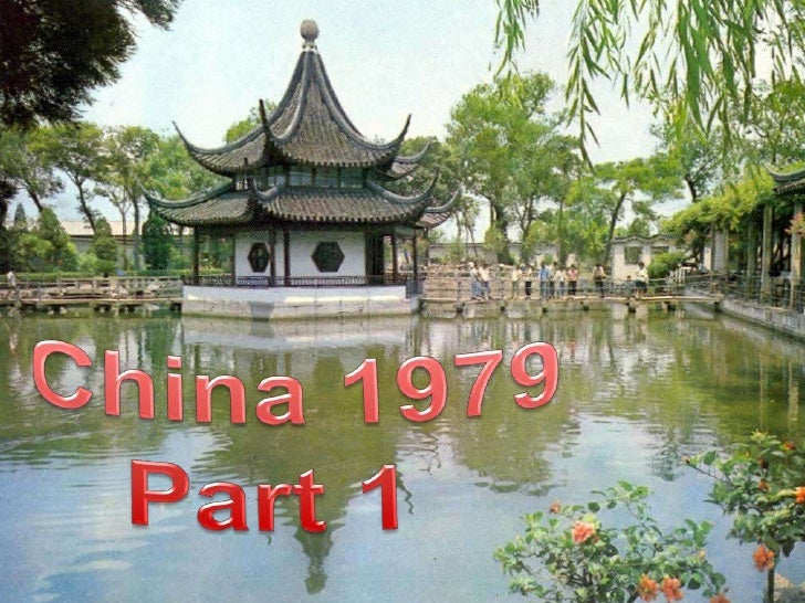 China 1979<br />Part 1  <br />