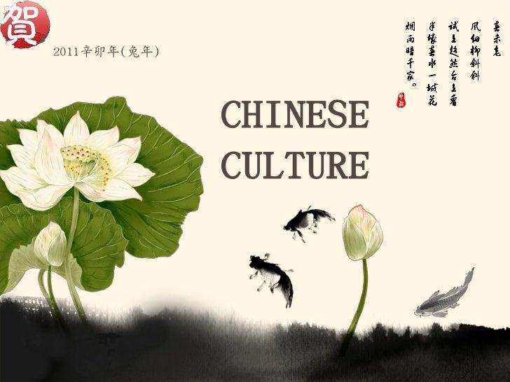 2011辛卯年(兔年)              CHINESE              CULTURE