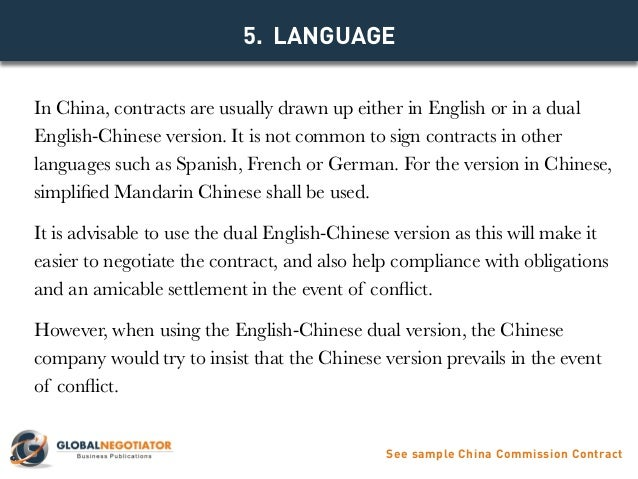 China Commission Contract In English Chinese