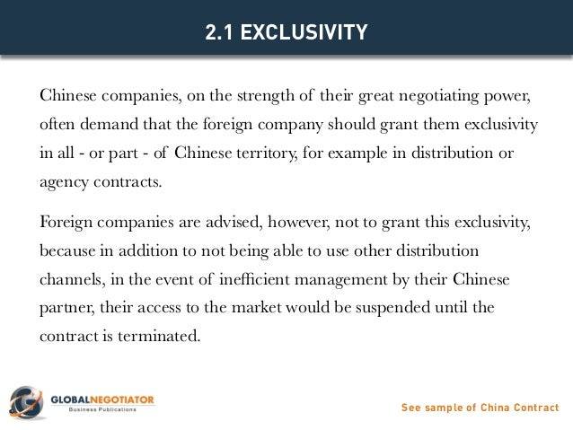 China Contracts In English Chinese 中国合同