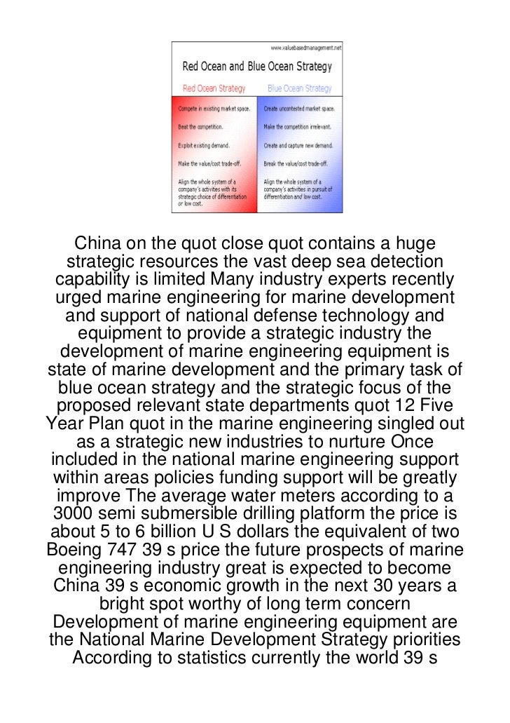 China on the quot close quot contains a huge   strategic resources the vast deep sea detection capability is limited Many ...