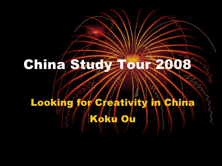 China Study Tour 2008 Looking for Creativity in China Koku Ou