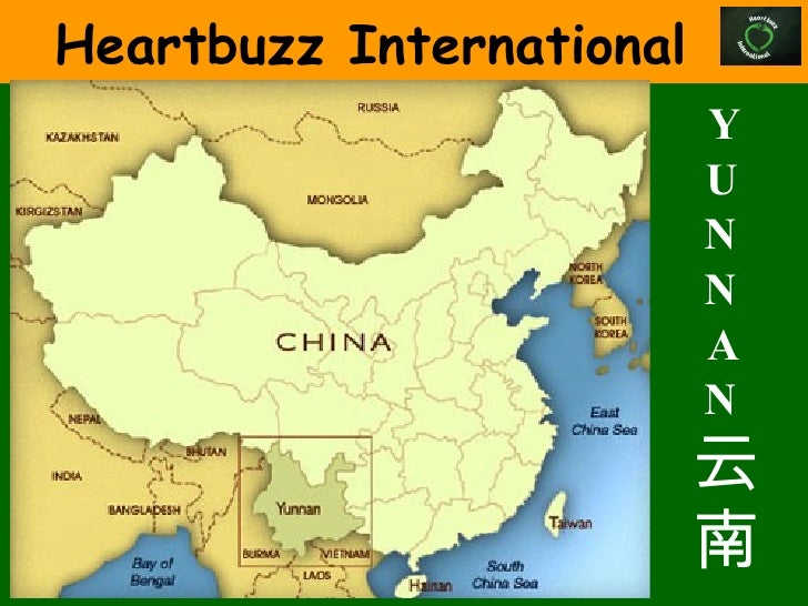 Heartbuzz International Y U N N A N 云南