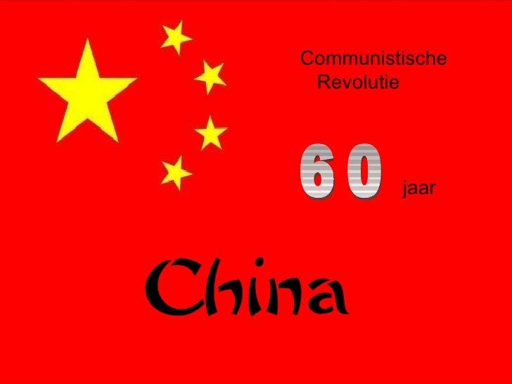 China  Communistische Revolutie jaar 60