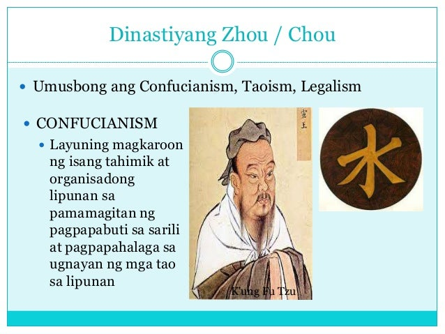 the common goals that confucianism taoism and legalism share Confucianism vs daoism vs legalism chinese philosophies study play confucianism leaders should lead by example and inspire good behavior confucianism.