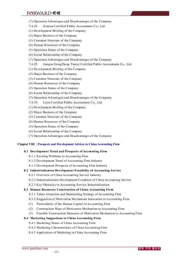 (7) Operation Advantages and Disadvantages of the Company 7.4.28  Zonzun Certified Public Accountants Co., Ltd.  (1) Devel...