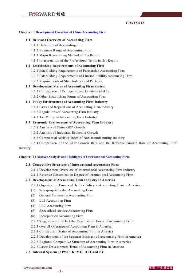 CONTENTS Chapter I:Development Overview of China Accounting Firm 1.1 Relevant Overview of Accounting Firm 1.1.1 Definition...