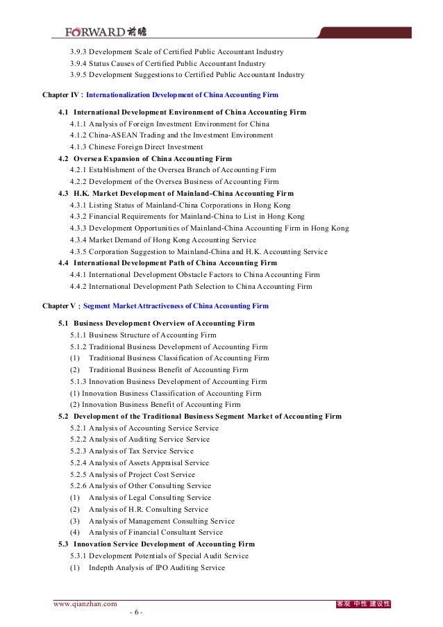 3.9.3 Development Scale of Certified Public Accountant Industry 3.9.4 Status Causes of Certified Public Accountant Industr...