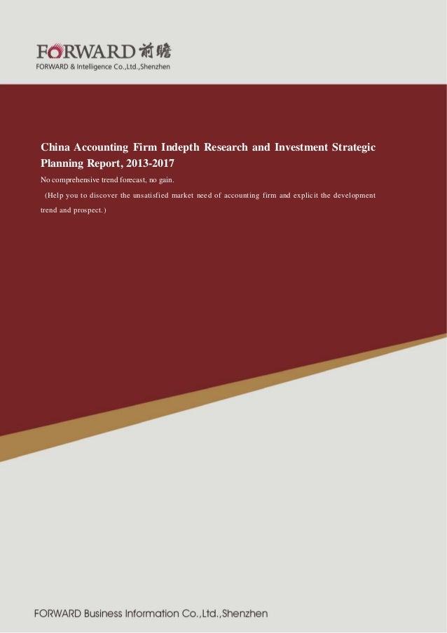 2011 版 紧固件制造行业  China Accounting Firm Indepth Research and Investment Strategic Planning Report, 2013-2017 No comprehensiv...